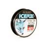 Леска Balsax Ice Fox Arctic blue Box 50м 0,14 (2,35кг)