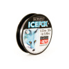 Леска Balsax Ice Fox Arctic blue Box 50м 0,22 (5,8кг)