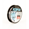 Леска Balsax Ice Fox Arctic blue Box 50м 0,16 (3,2кг)