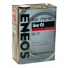 Eneos Gear Oil GL-5 75w90 4л