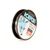 Леска Balsax Ice Fox Arctic blue Box 50м 0,08 (0,88кг)